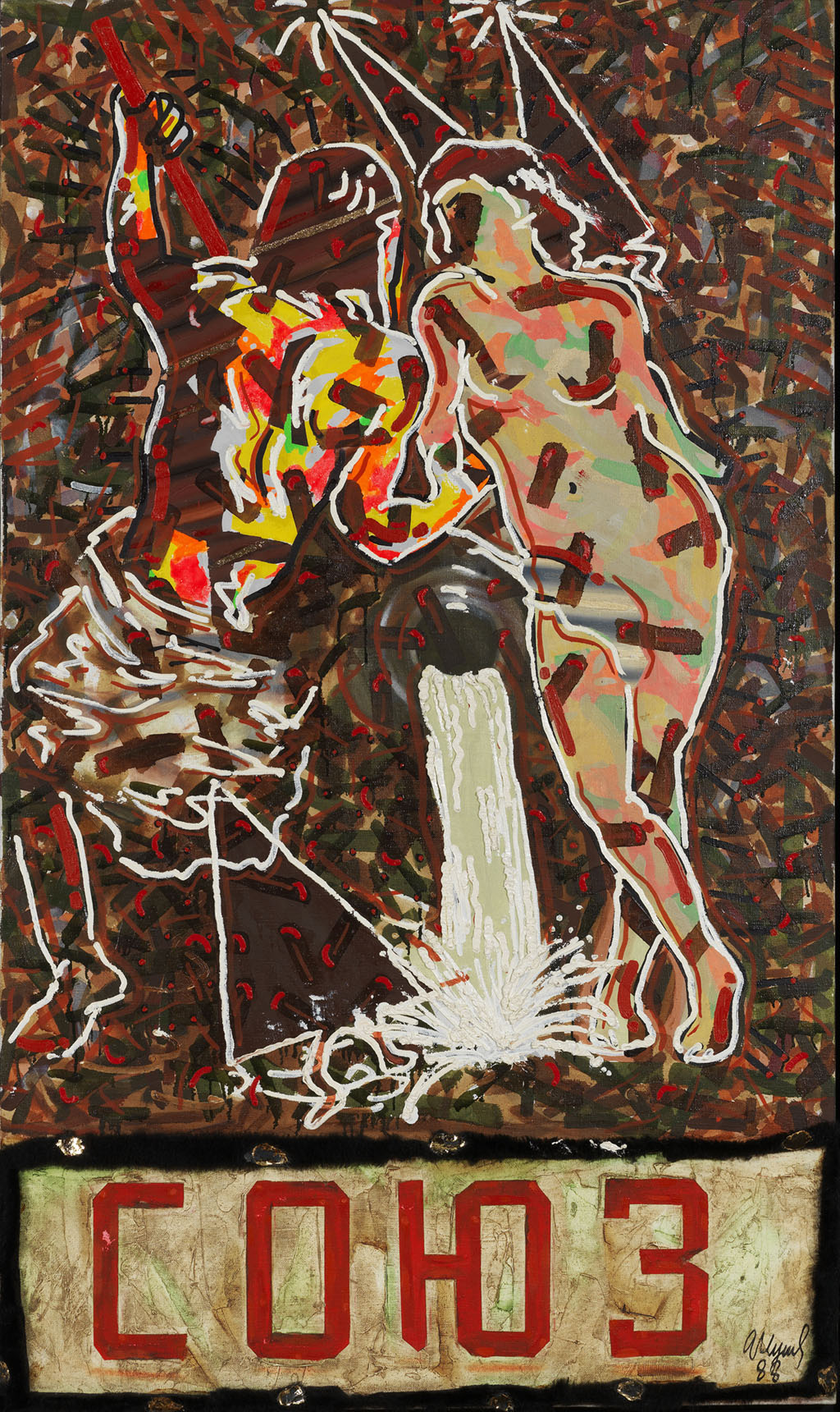 Sojuz 1989 Size: 120 x 100 cm Mixed media on canvas
